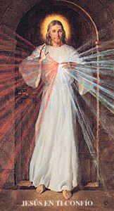 """Imagen de la Divina Misericordia - Skemp con fondo marrón, con la pequeña frase """"Jesús en Ti Confío"""""""