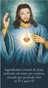 Esta hermosisima estampa nos brinda un mensaje de agradecimiento al Sagradísimo Corazón de Jesús.